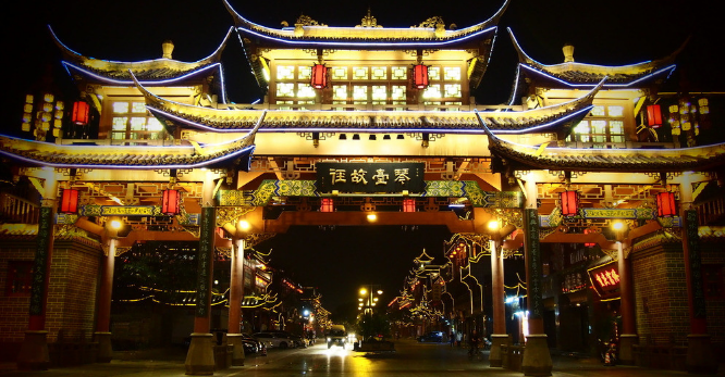 琴台路美食:皇城老妈火锅+梨园+功夫茶
